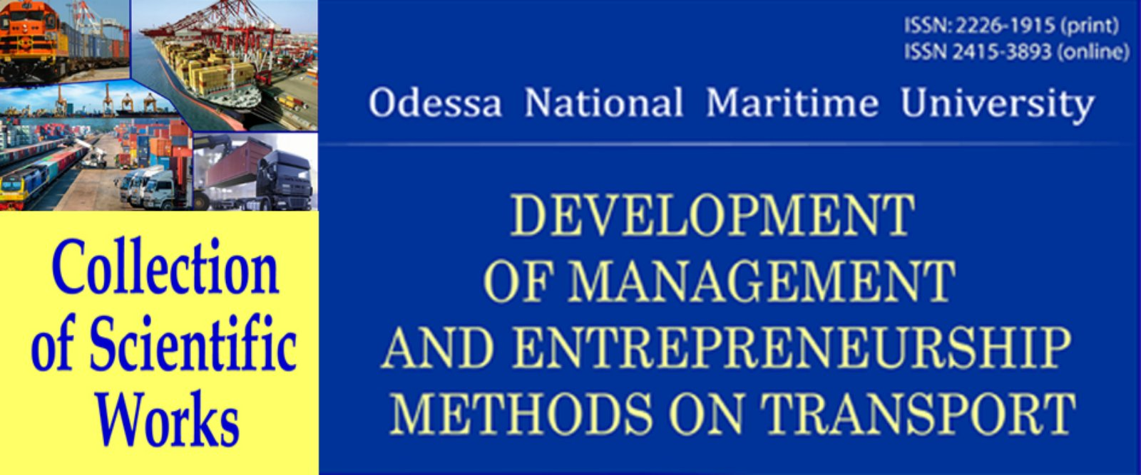 Development of management and entrepreneurship methods on Transport