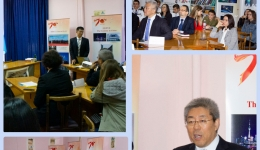 "Round table «Significance of Social Development of ""The Belt and Road"" Initiative»"