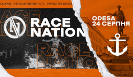 Race Nation/Odesa 2019